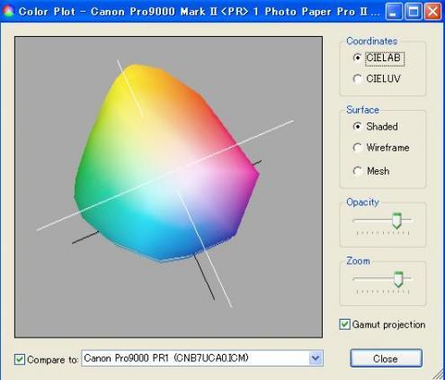 pro9000_pro9000mk2_1.jpg