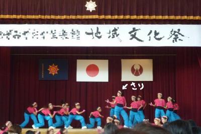 ダンス (2)