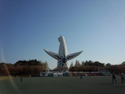 太陽の塔 (5)