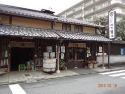 松野醤油屋2s8