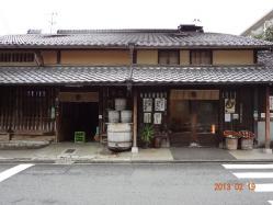松野醤油屋1s8