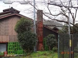 松野醤油屋煙突