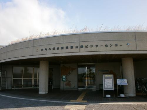 山口市阿知須 きらら浜自然観察公園 ヨシ焼き