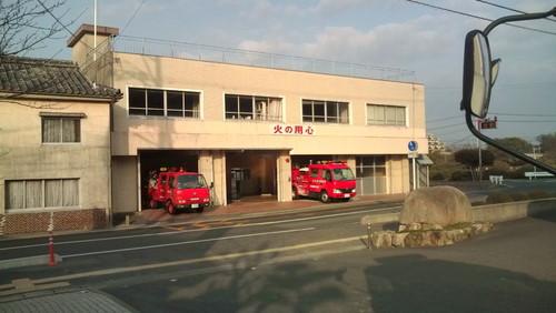山口市消防団阿知須方面隊第1分団 定期点検実施