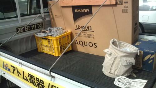 山口市阿知須 I様邸 シャープ3D対応液晶テレビ LC-46LV3 配達設置設定