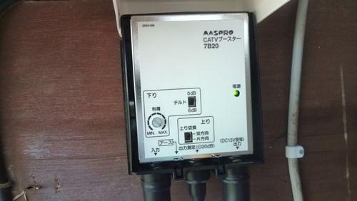 山口市阿知須 I様邸 ケーブルテレビ ブースタ取付工事