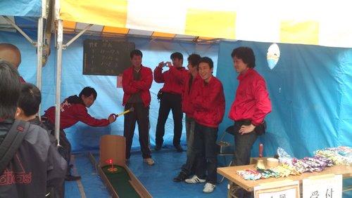 山口県央商工会阿知須支部青年部 阿知須ふれあい祭り