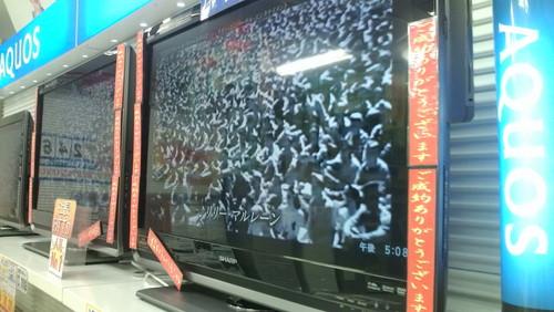 アトム電器 年末大感謝祭2010 2日目