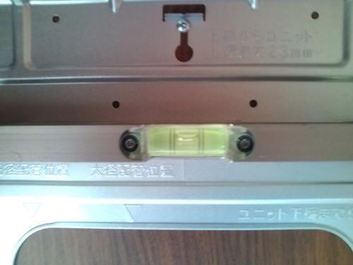 山口市阿知須 N様邸 日立ステンレスクリーン白くまくん RAS-SX25A 取付工事