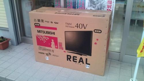 三菱電機 液晶テレビ LCD-40MZW300