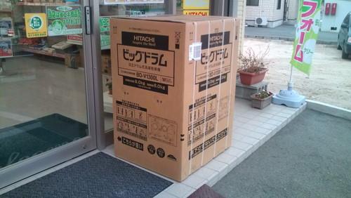 日立 ビックドラム 洗濯乾燥機 BD-V1300L