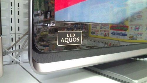 シャープ液晶テレビ 新商品 LC-32DR3