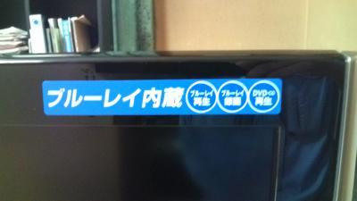 シャープ BD内蔵液晶テレビ LC-40DX3 2