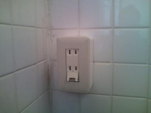 山口市阿知須 トイレ用 コンセント増設 電気工事
