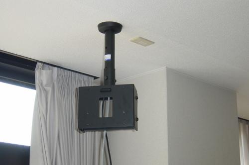 山口市阿知須 N様 天井吊り下げテレビ 取替工事 新規天井吊り下げ金具1