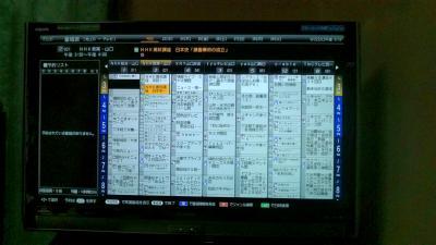 シャープ BD内蔵液晶テレビ LC-40DX3 簡単番組表予約