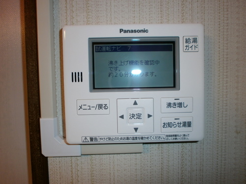 山口市阿知須 Y様邸 パナソニック エコキュート HE-K37EZS 取付工事