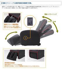 山口市阿知須T様邸 フジ医療器 マッサージチェア KN-15 納品