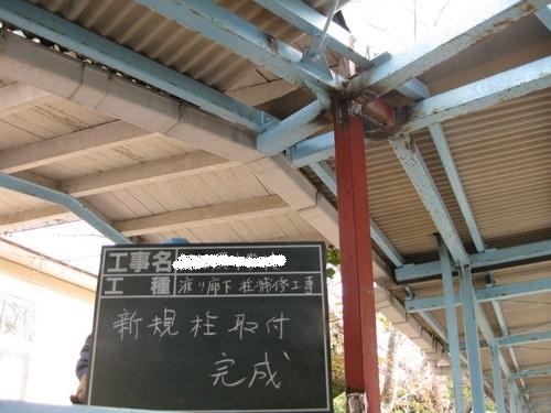 (有)中嶋鉄工所 作業の様子2