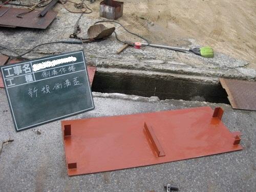 (有)中嶋鉄工所 作業の様子3