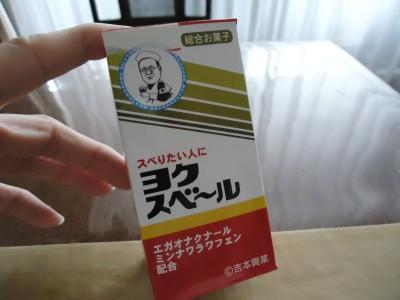 動画 403