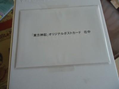 動画 019