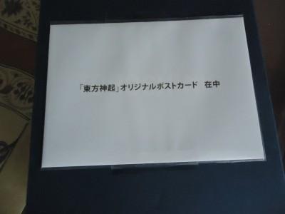 動画 326