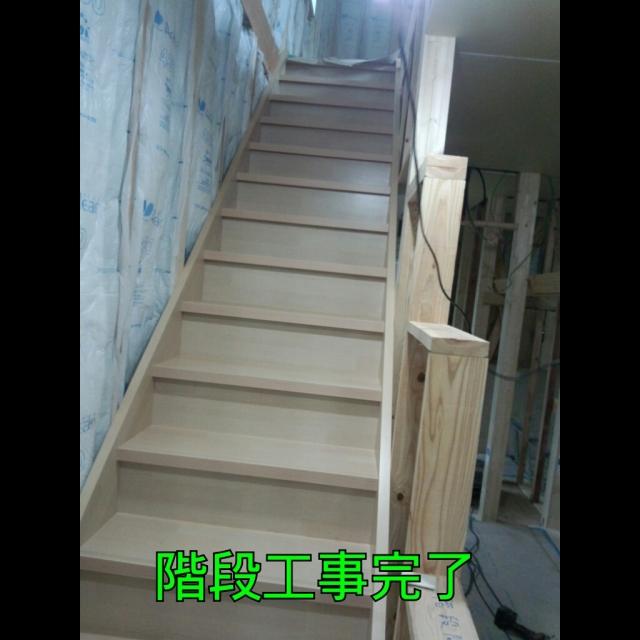 佐々木厚輝邸階段工事