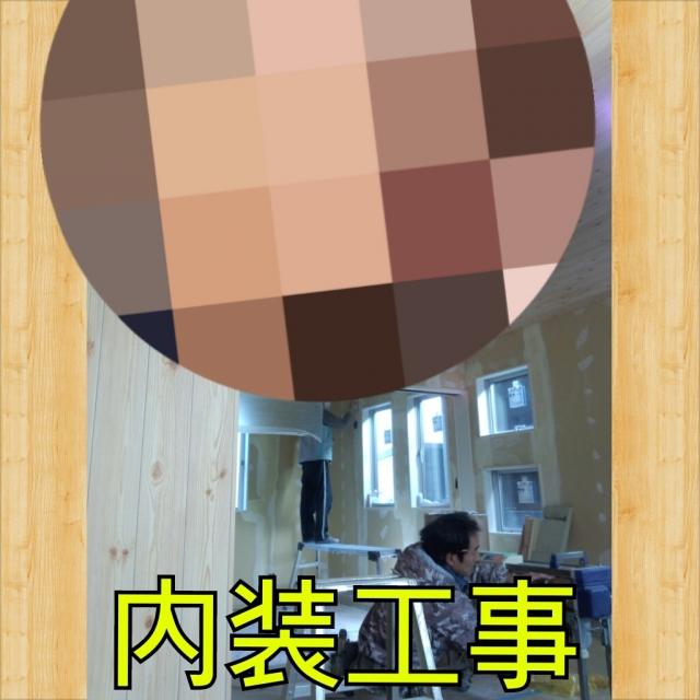 佐々木 厚輝邸内装工事