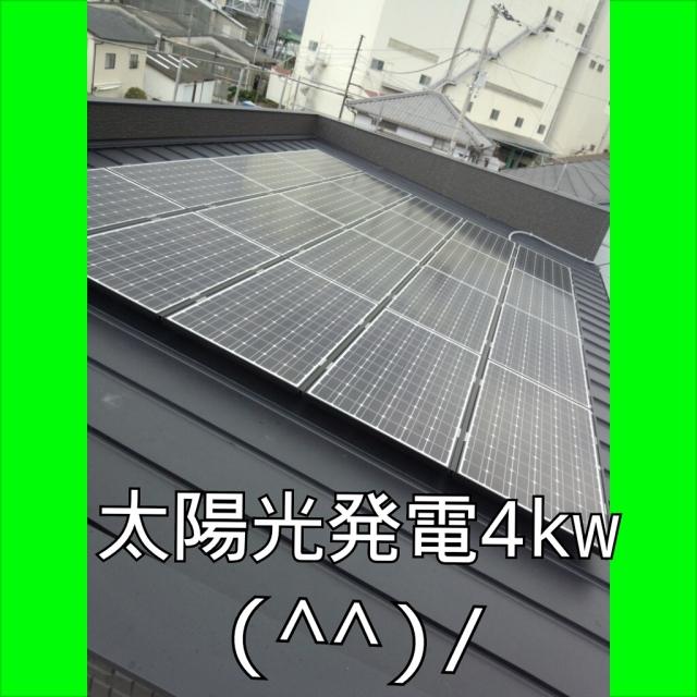 佐々木厚輝邸太陽光