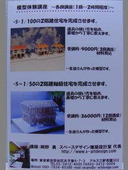 讓。蝙玖ャ帛コァ_convert_20110605090412