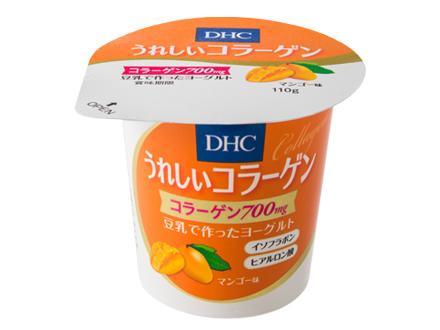 DHCヨーグルト_豆乳で作ったヨーグルト