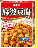 丸美宮 麻婆豆腐の素 中辛