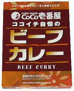 COCO壱 レトルトビーフカレー