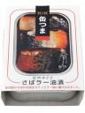 国分 缶つま 紀州沖どり さばラー油漬