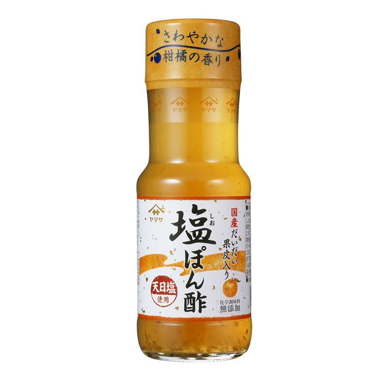 ヤマサ 塩ポン酢