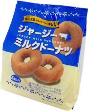 リボン 6個ジャージーミルクドーナツ