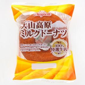 丸中製菓 ミルクドーナツ