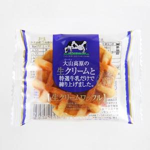 丸中製菓 生クリームワッフル