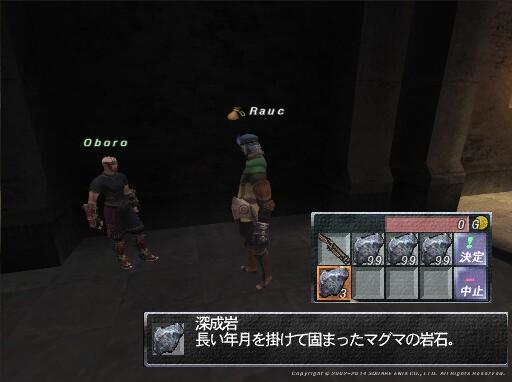 99→IL119へ