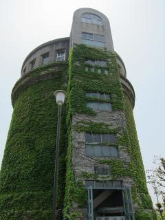 六供浄水場 給水塔