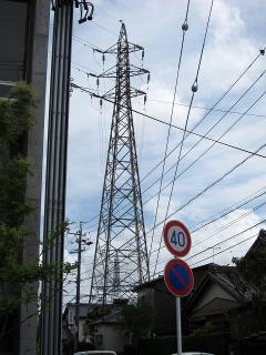 岡崎4 鉄塔