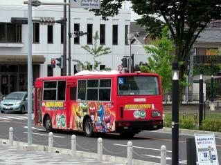 岡崎拠点快速バス OKAZAKI EXPRESS