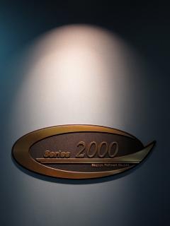 2000系 ミュースカイ