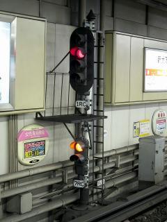 地下鉄 新大阪駅