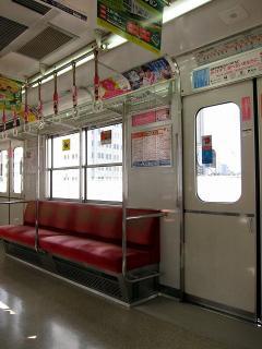市営地下鉄 御堂筋線 女性専用車