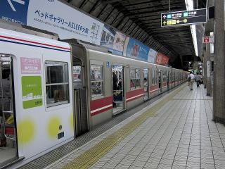 市営地下鉄 御堂筋線 元町駅