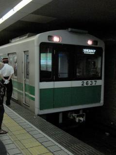 市営地下鉄 中央線