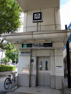 市営地下鉄 中央線 大阪駅
