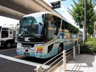 大阪空港交通 AIRPORT LIMOUSINE